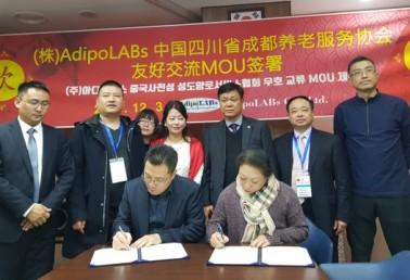 AdipoLABs signed MOU…